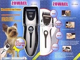 Cortadora de pelos para perros + lima eléctrica + corta