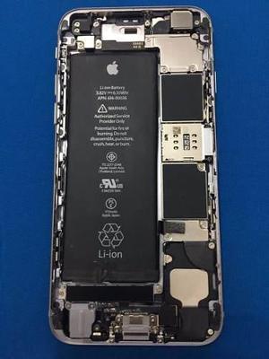 7640983c365 Carcasa trasera iphone 6s (incluye camara y bateria)