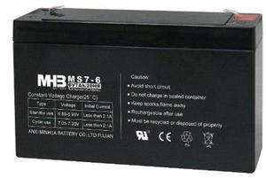 Batería de gel 6v - 7ah acumuladores juguetes autitos