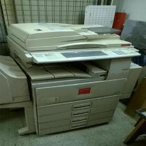 Fotocopiadora ricoh aficio 4525 a reparar ideal p/