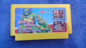 Vdo juegos family game boy nuevos múltiples juegos