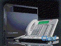 Venta de centrales telefonicas redes camaras de seguridad