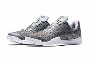 zapatos de separación ba5e5 c9460 Zapatillas Nike Kobe Mamba Ins Basquet Basket Nuevas