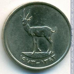 Moneda 25 fils 1973 emiratos arabes unidos