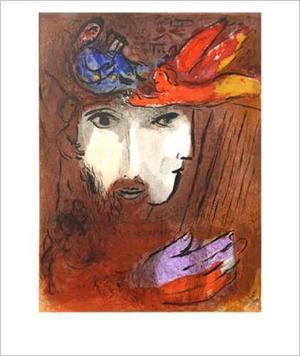 Lámina importada marc chagall, david & bethsabe, 57 x 48