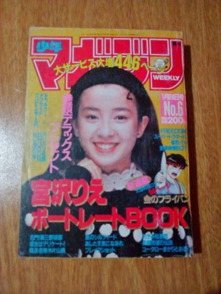 Revista japonesa de manga