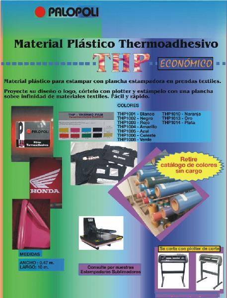 Vinilo termotransferible para corte thp 12 colores palopoli