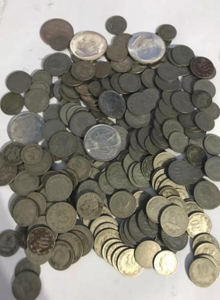 Monedas antiguas de años