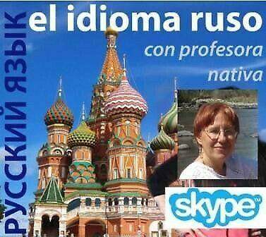 Clases de francés y de ruso por skype