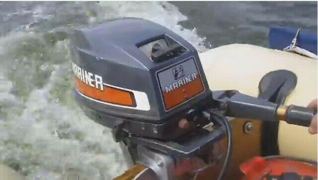 Motor mercury mariner 15 hp. pata corta, ideal pescadores...
