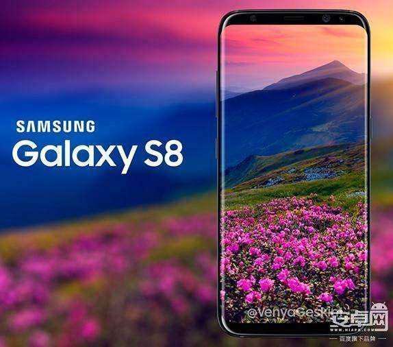 Samsung galaxy s8 5.9' octacore 64gb 4gb ram nuevos libres