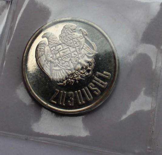 Moneda armenia de 1 dram 1994, sin circular, 60