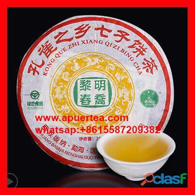 Venta te puer qizi y banzhang envio gratis