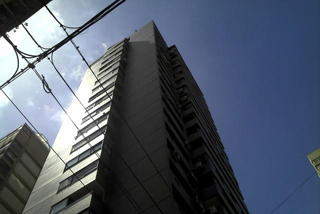 Vendo departamento torre esquina piso 12