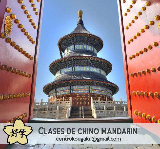 Clases de chino mandarín en zona sur