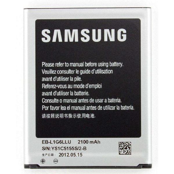 Bateria samsung galaxy s3 i9300 2100 mah original