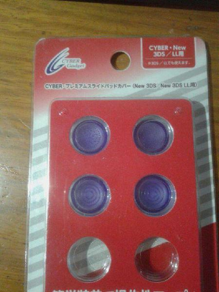 Cubre Stick Nintendo 3ds