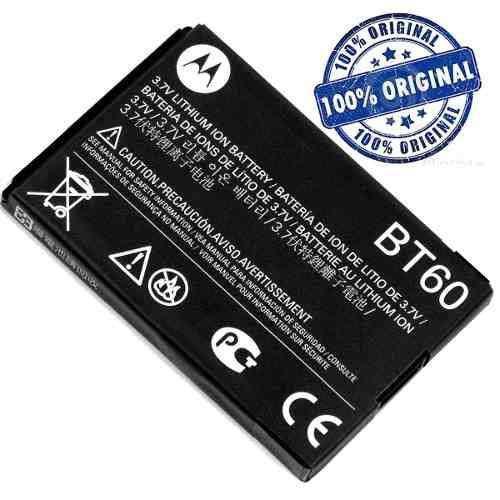baterias originales nextel todos los modelos ID 572*4706