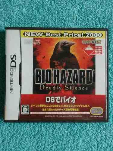 Juegos nintendo ds resident evil biohazard deadly silence jp