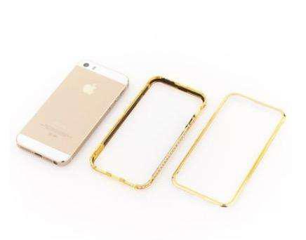 Funda bumper antigolpe iphone 5 5s dorada con brillos