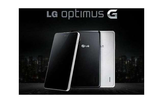 Lg optimus g (e987) impecable en flores