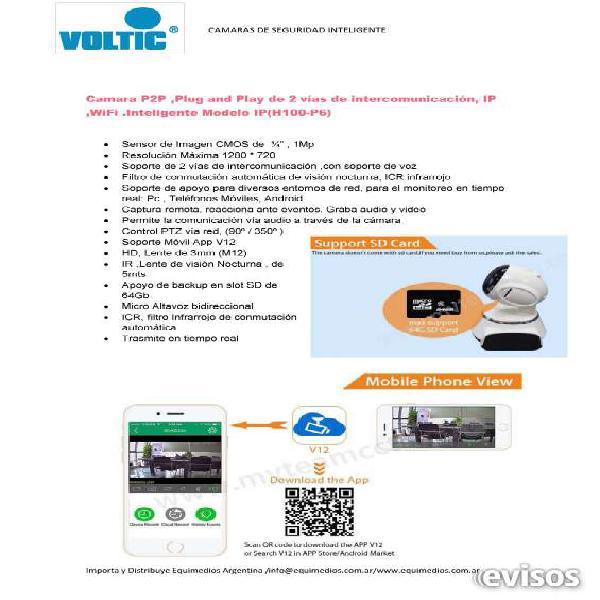 Camaras de video vigilancia smart ip wifi hd en lanús