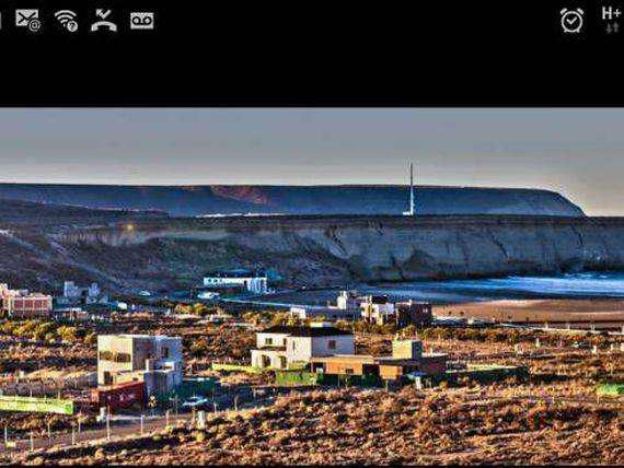 Terreno en countrie de la patagonia