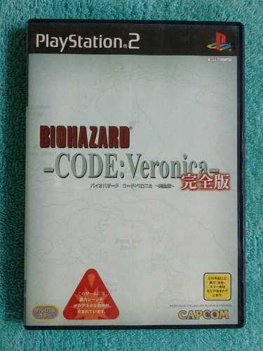 Juegos ps2 biohazard code veronica kazenban original japones