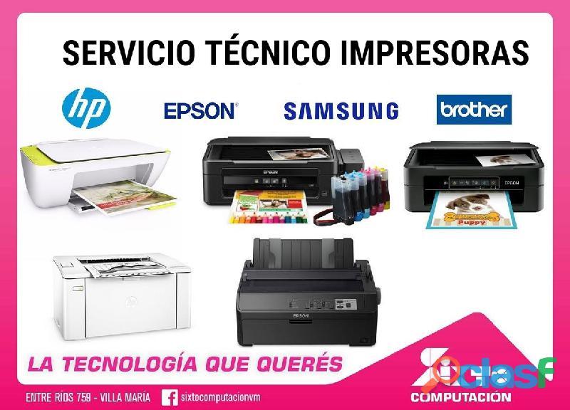 VENTA DE EQUIPOS E INSUMOS PARA COMPUTACIÓN, SISTEMAS. 8
