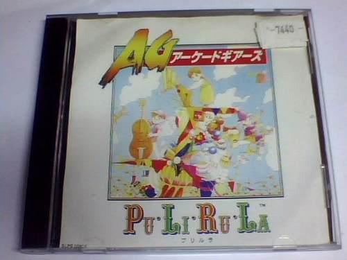 Pu.li.ru.la.- para ps1 chipeada disco - plateado