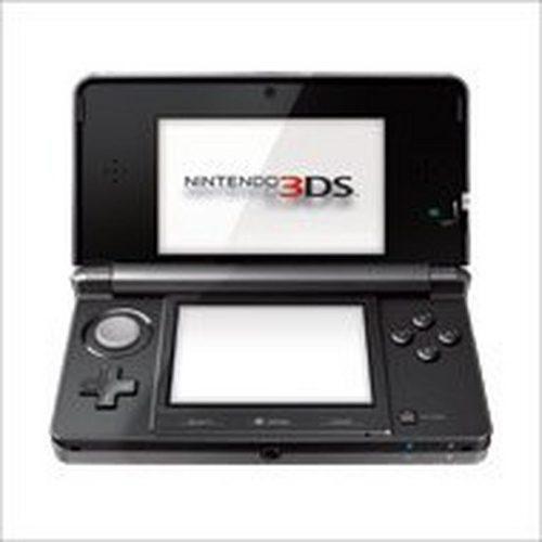 Nintendo 3ds hackeada 8gb con accesorios (precio negociable)