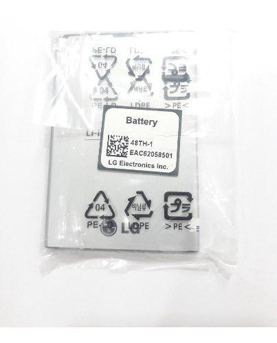 Bateria original lg g pro lite 100 % nueva sellada(no copia)