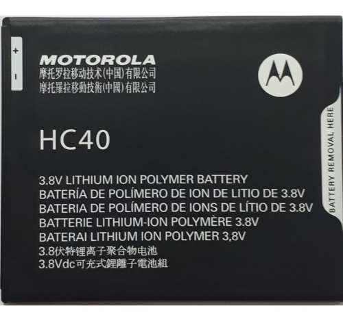 Bateria original motorola moto c xt1750 xt1756 nueva local