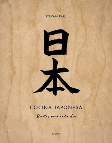 Libro Cocina Japonesa De Stevan Paul