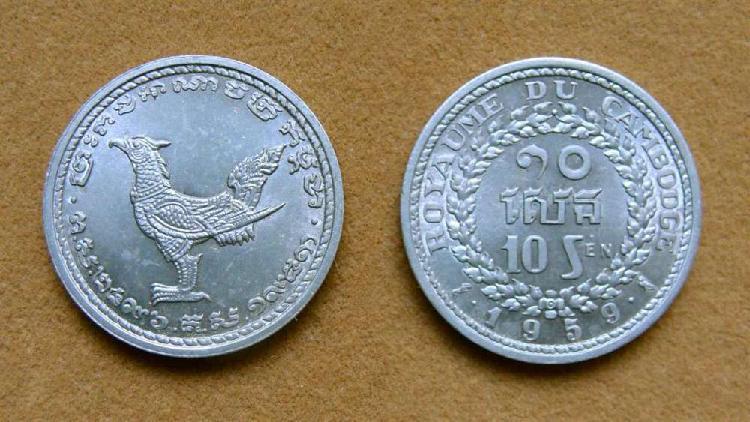 Moneda de 10 sen camboya año 1959