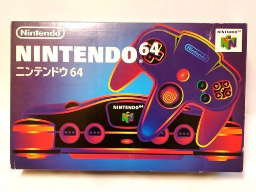Nintendo 64 (japan - Ntsc) Completa, De Colección.