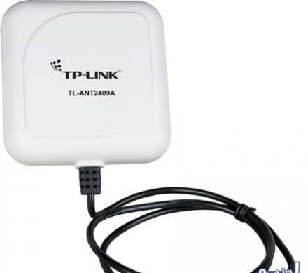 Antena direccional tp link tl-ant2409a 2.4ghz 9dbi