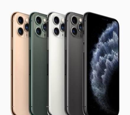 Iphone 11 pro max 256 gb super retina xdr display 6.5