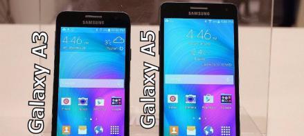 Samsung galaxy a5 nuevo libre de fabrica garantia escrita