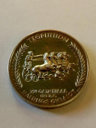 Medalla plata pura 999 olimpíadas. grecia antigua. cuadriga