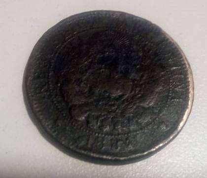Antigua moneda patacon ! año1884 (de cobre)