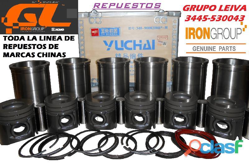 Repuestos Marcas Chinas   Motores, Transmisiones, Conjuntos 7