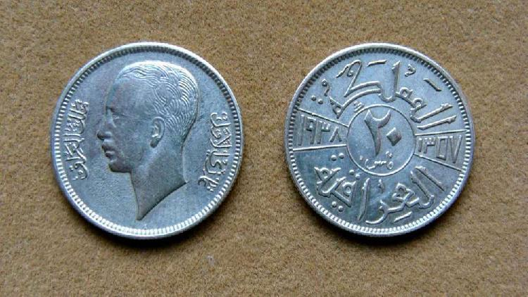 Moneda de 20 fils de plata irak 1938