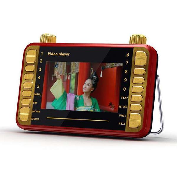 Reproductor mp5 multimedia portátil hl-509