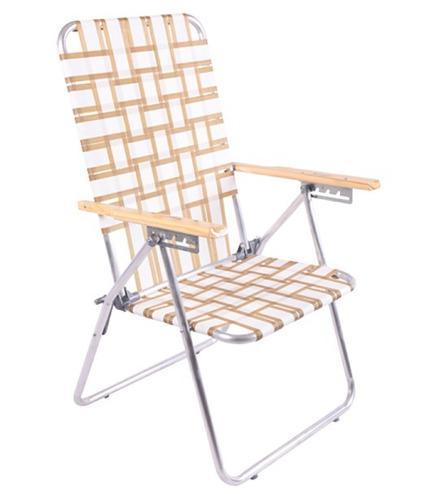 Reposera sillon de aluminio 5 posiciones descansar 80001