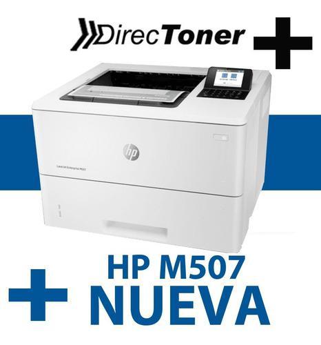 Impresora hp laserjet laser m507dn m507 507 negro mono