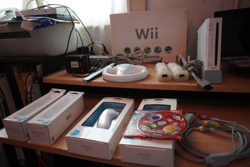 Nintendo wii + 50 juegos fisicos y digitales leér