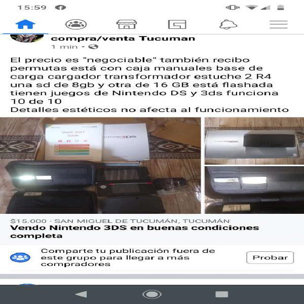 Vendo nintendo 3ds completa con caja manuales en San Miguel
