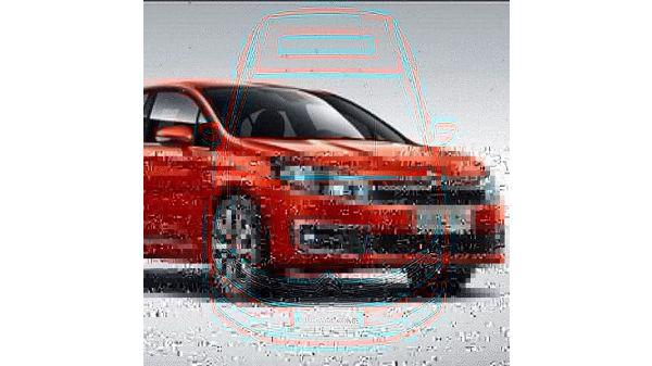 Citroen c4 lounge financiada.