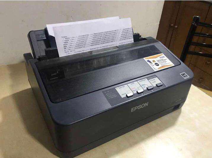 Impresora epson lx-350 la plata